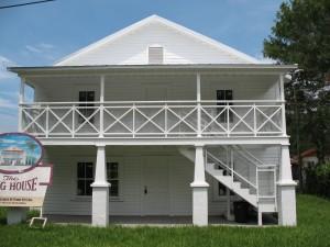 Bing House Image